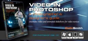 videoinps